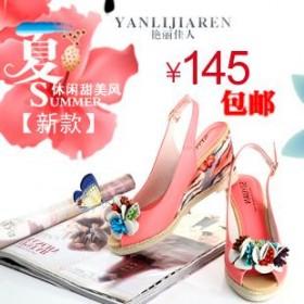 2013夏季新款 花朵纯色女鞋鱼嘴高跟鞋坡跟凉鞋