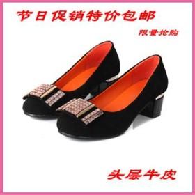 都市达芙妮品牌特价女鞋磨砂牛皮舒适中跟真皮单鞋