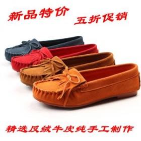 五折特价流苏女鞋真皮女单鞋开车鞋反绒牛皮豆豆鞋