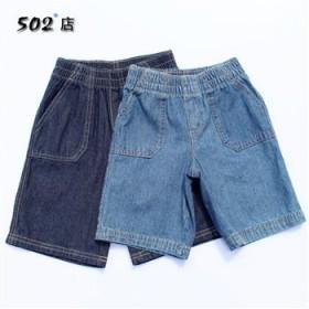 2013夏款1-6岁男孩小儿童牛仔裤子夏季短裤休闲裤