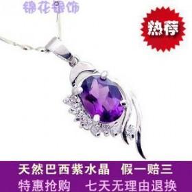 紫色恋人 纯天然紫晶 925纯银吊坠项链 品牌深紫