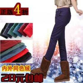 加绒加厚牛仔裤女裤子 糖果色打底裤靴裤彩色铅笔裤