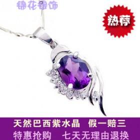 紫色恋人 纯天然紫晶 925纯银吊坠项链 吊牌价270