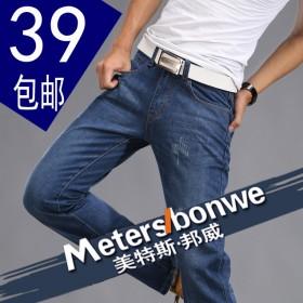 品牌时尚潮男2013新款牛仔裤