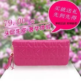 欧美MK头层牛皮手拿包包2013新款 长款女士钱包