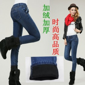 冬款加绒加厚小脚裤哈伦牛仔裤,显瘦大码女装裤