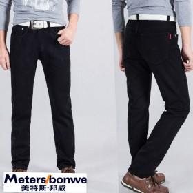 品牌(MB)男装牛仔长裤,修身直筒中腰裤子