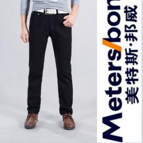 韩版修身小直筒牛仔裤 MB男装男士黑色简约百搭裤