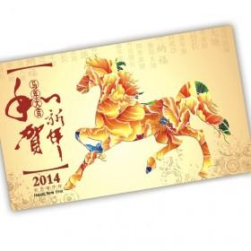 2014新年马年贺卡 名信片 10张