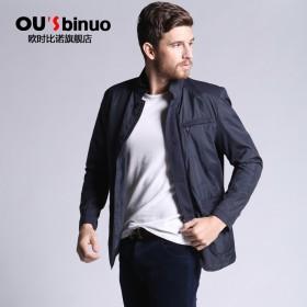 欧时比诺 2014新款修身韩版男士上装立领短外套夹克