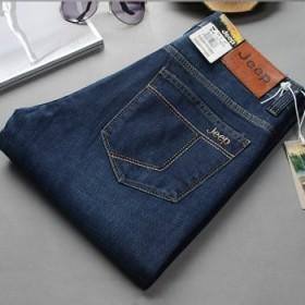 【套餐】JEEP品牌男士牛仔裤和一双男袜