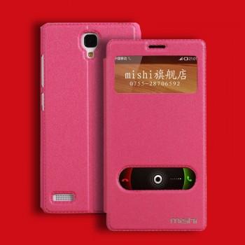 红米note手机壳 手机外套