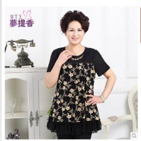 【众划算2周年庆】品牌蕾丝镂空中长款短袖T恤妈妈装