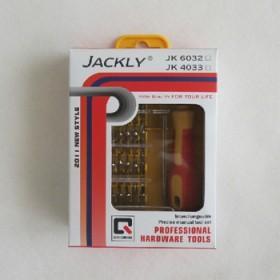 Jackly电脑手机维修工具32件合一全套装螺丝刀改锥