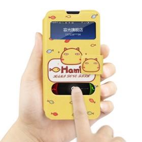 小米2s手机保护壳保护套翻小米2s手机套小米2s外套