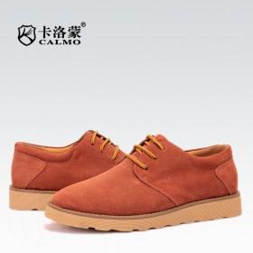 卡洛蒙男士休闲鞋男鞋潮流鞋牛皮鞋英伦款板鞋低帮韩版