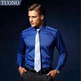 TUONO修身衬衫轻奢免烫秋季