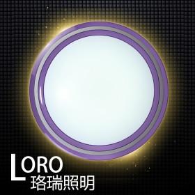 时尚简约LED圆形吸顶灯