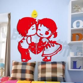 婚庆婚房3D亚克力水晶立体墙贴