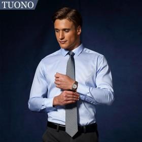 轻奢TUONO男装全棉修身免烫正装纯色秋装商务男士