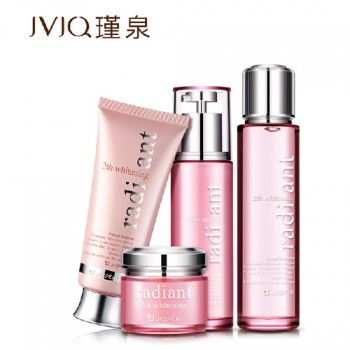 瑾泉护肤品套装化妆品品牌女新活净白活氧套盒