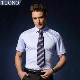 TUONO修身短袖衬衫轻奢纯棉免烫青年纯色职业衬衫