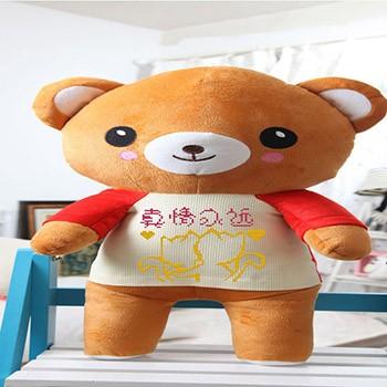 【包邮】 新款十字绣抱枕轻轻熊可爱熊 汽车抱枕 情侣卡通枕头