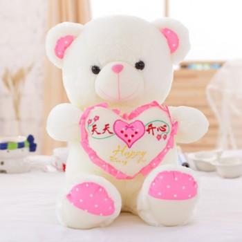 陶陶妮玩具熊泰迪熊娃娃抱抱熊