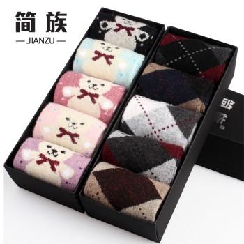 简族5双礼盒装 男女款兔羊毛保暖袜