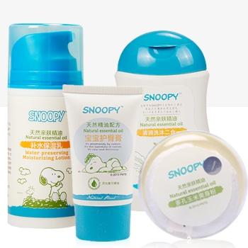 史努比洗护套装儿童洗发水沐浴露乳婴儿护臀膏爽身粉