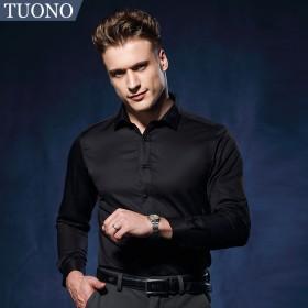 Tuono黑色衬衫韩版修身长袖潮时尚个性免烫男装