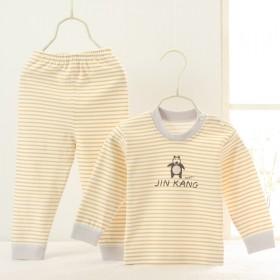 儿童秋衣秋裤婴儿内衣套装纯棉01-3岁