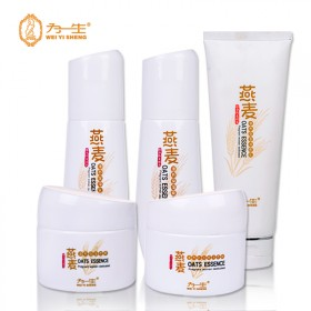 孕妇护肤品套装 补水保湿化妆品纯燕麦天然