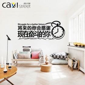 公司企业文化墙贴纸学校教室班级办公室背景布置励志标