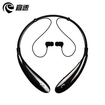 宜速HBS-800无线运动蓝牙耳机防汗立体声挂耳式
