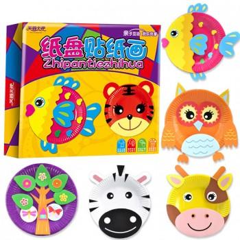 芙蓉天使彩色纸盘画动物手工制作材料儿童益智手工