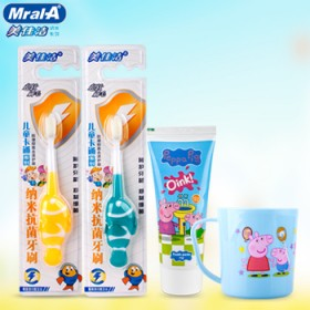 美乐a儿童口腔组合装2支牙刷2支牙膏1只漱口杯