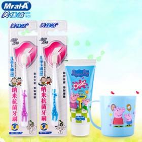 美乐a纳米儿童牙刷2支儿童牙膏1管75g漱口杯1只