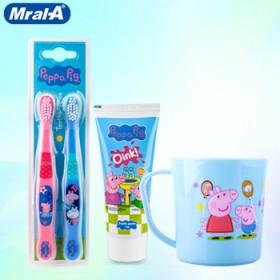 美乐a儿童软毛牙刷2支儿童牙膏1管75g漱口杯1只