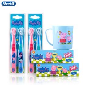 美乐a儿童口腔组合装2套4支牙刷2支牙膏1只漱口杯