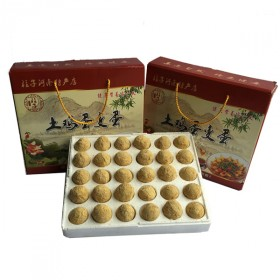 30枚礼盒装 河南农家自制无铅鸡蛋变蛋