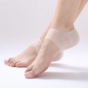 4个装硅胶后跟防裂垫 脚后跟干裂套 减压足跟疼痛垫