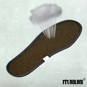 6双装网眼竹炭鞋垫 男女鞋垫 透气运动吸汗减震