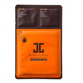 韩国品牌代购水光面膜黑面膜保湿补水收毛孔去黑头三部