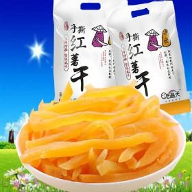 红薯条500g  连城地瓜干