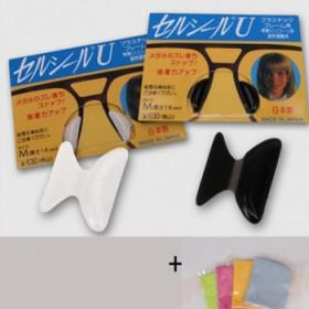 【套餐】三幅增高鼻托和一条质量很好的眼镜布
