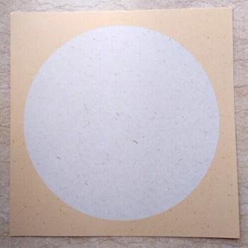 【包邮】 宣纸圆卡 圆型扇面卡纸 书法国画专用镜面卡纸