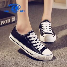 环球帆布鞋女学生韩版板鞋糖果色小白鞋男女平跟低帮鞋