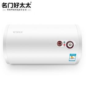 电热水器家用恒温储水式速即热数显40L50L升热