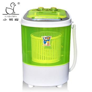 小鸭牌新品迷你洗衣机带沥水篮支持脱水【限地区抢购】